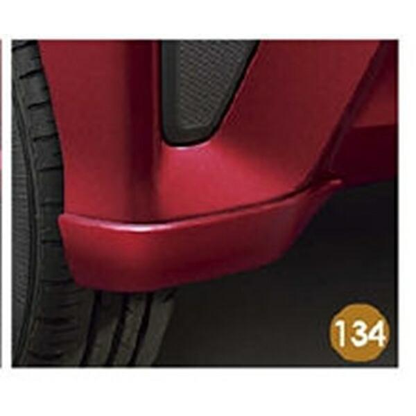 タント マッドガード リヤ (カスタム) ダイハツ純正部品 la650s la660s  パーツ オプション|suzukimotors-dop-net
