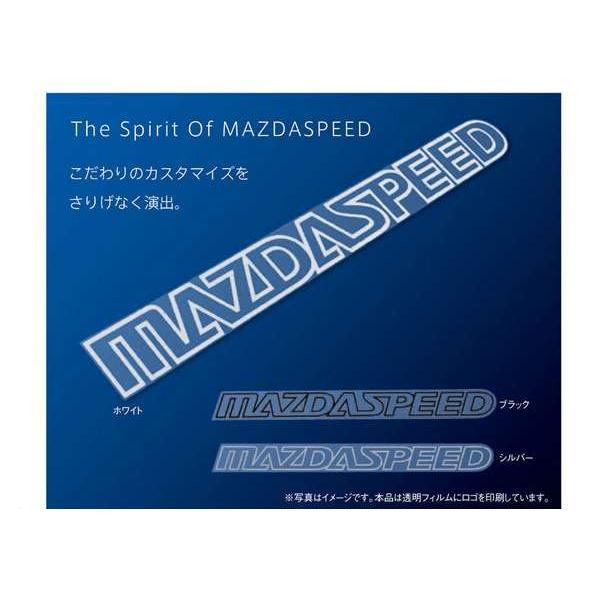デミオ MAZDA SPEEDステッカー  マツダ純正部品 パーツ オプション