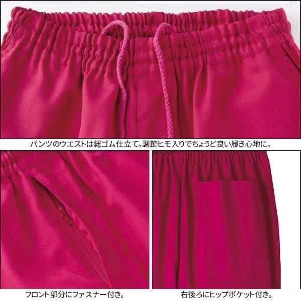 白衣 ズボン ナース服 スクラブパンツ 医療用 男性 女性 兼用 裾上げテープ付き 大きいサイズ WH11486 大きいサイズ|suzukiseni|05