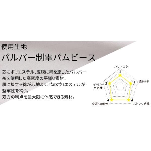 白衣 医療用 1538PP メンズシングルコート ディッキーズ|suzukiseni|06