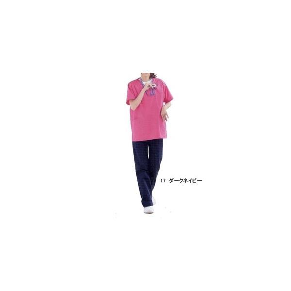 スクラブ 白衣 女性 ブーツカットパンツ カラフル白衣 6005SC|suzukiseni|02