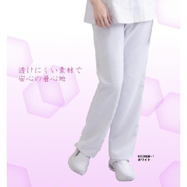 白衣 女性用 ズボン 透けにくい素材で安心!ストレートパンツ/5色展開/6006EW/白衣|suzukiseni