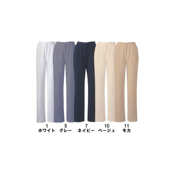 白衣 女性用 ズボン 透けにくい素材で安心!ストレートパンツ/5色展開/6006EW/白衣|suzukiseni|03