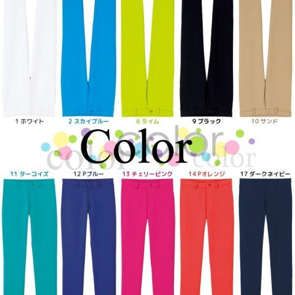 白衣 ズボン 女性 ストレッチ スキニーパンツ カラフル 6008NS|suzukiseni|02