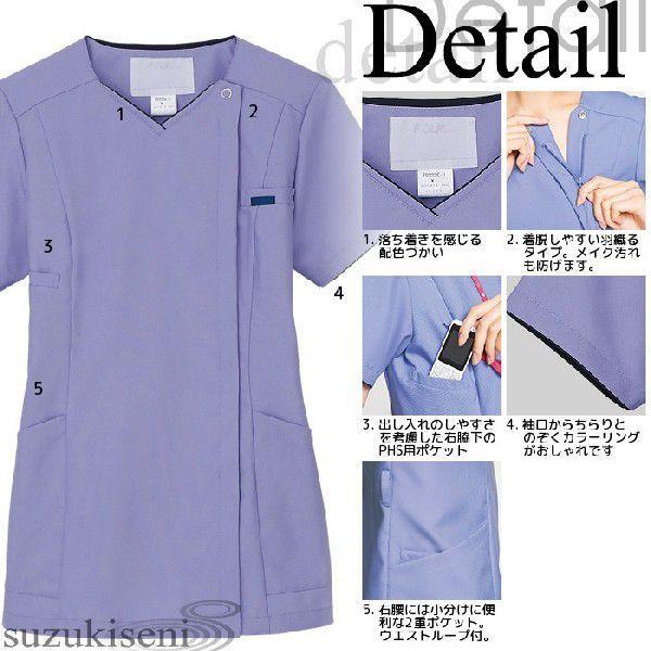 白衣 スクラブ 女性 医療用 レディース 7022SC ジップアップ おしゃれ 大きいサイズ 看護師|suzukiseni|03