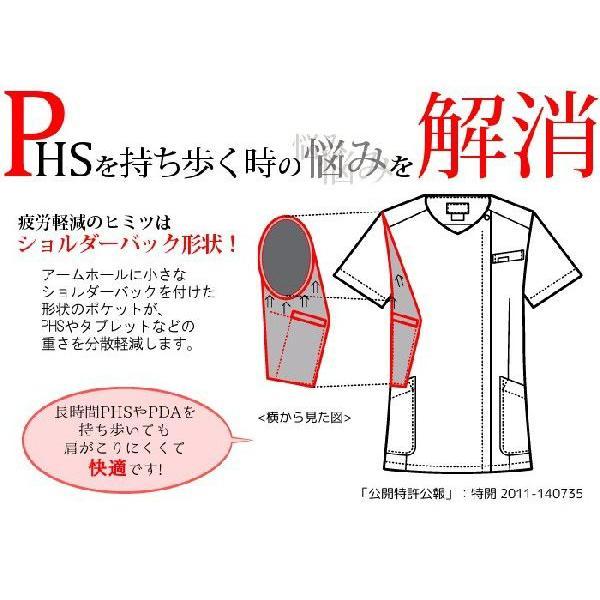 白衣 スクラブ 女性 医療用 レディース 7022SC ジップアップ おしゃれ 大きいサイズ 看護師|suzukiseni|04