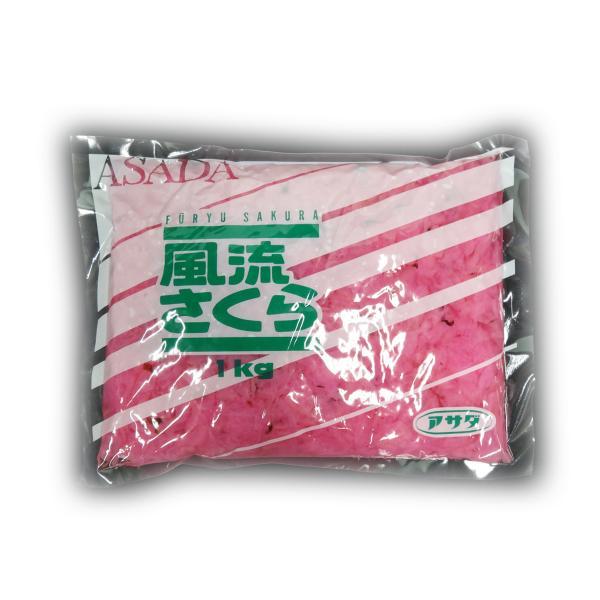 国産風流さくら (1キロ×1袋)アサダ 送料無料