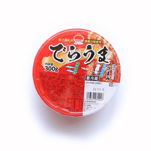 でらうまキムチ 辛さ控えめ 国産白菜使用 (300g×30個) 三井食品工業株式会社 6×5 送料無料