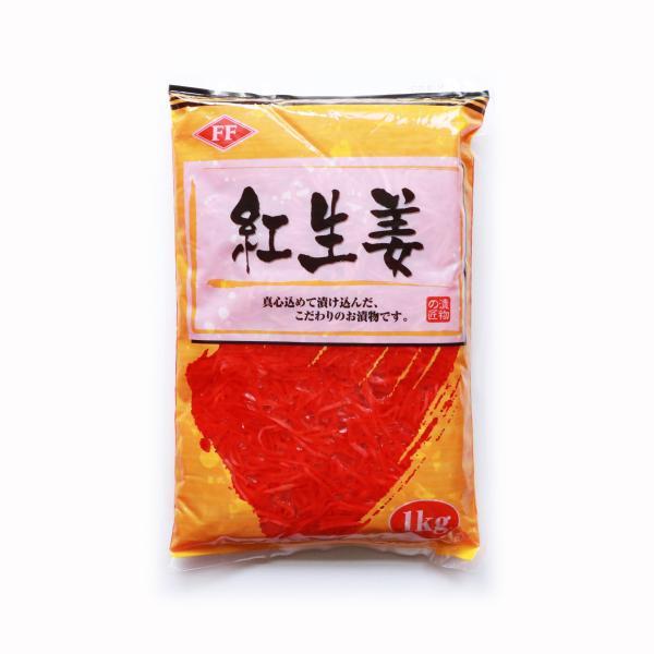 【送料無料】千切り 紅生姜 《1キロ×12袋》 藤森食品6×2