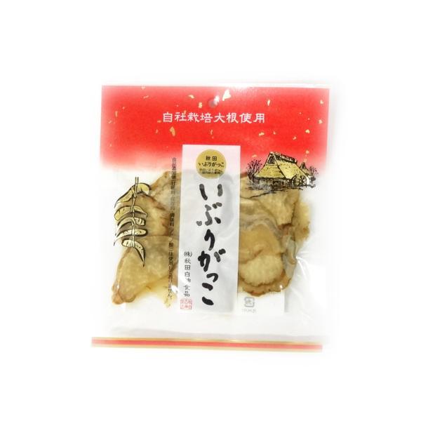 いぶりがっこ スライス (50g×60袋) (株)秋田白神食品 送料無料 1箱