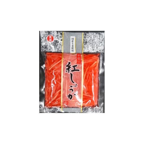 【送料無料】国産生姜使用 千切り紅しょうが 《45g×60袋》 天長食品工業株式会社10×6