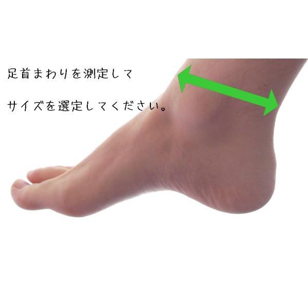 不思議な足のアシスト M|suzulan|03
