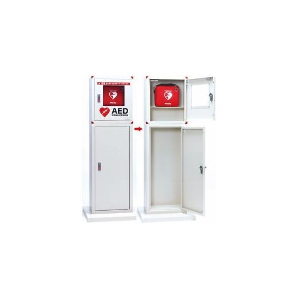 AED収納ボックス 101-234 【スタンドタイプ】全種類のAEDに対応|suzumori|06