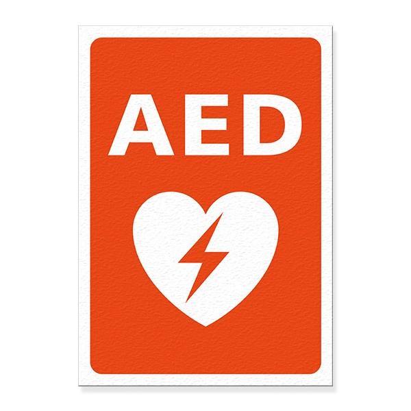 AEDシール A4版 片面印刷 AEDマーク JIS規格準拠 ステッカー 日本AED財団監修 suzumori