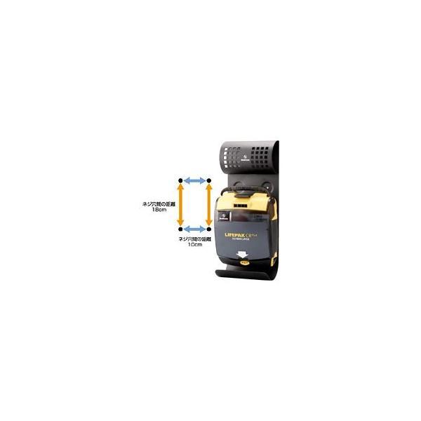 AED収納 壁掛け金具 【メドトロニック CR Plus専用】|suzumori|02