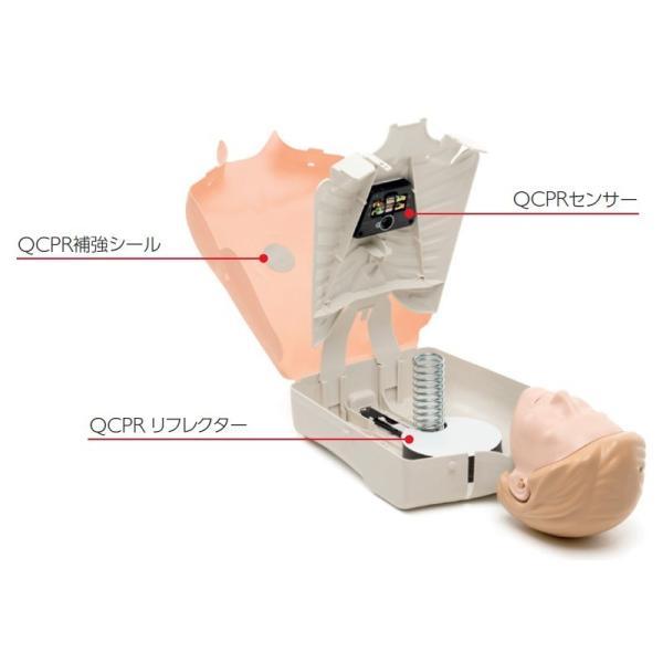 レールダル リトルアン QCPR 4体パック 【成人】 トレーニング・マネキン ソフトケース付き 心肺蘇生訓練用人形 laerdal|suzumori|05