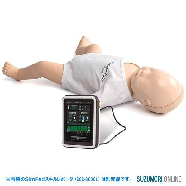 レールダル レサシベビー with QCPR CPRトレーニング 乳児 マネキン 心肺蘇生訓練用人形 Laerdal|suzumori|02