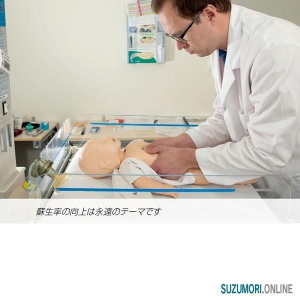 レールダル レサシベビー with QCPR CPRトレーニング 乳児 マネキン 心肺蘇生訓練用人形 Laerdal|suzumori|03