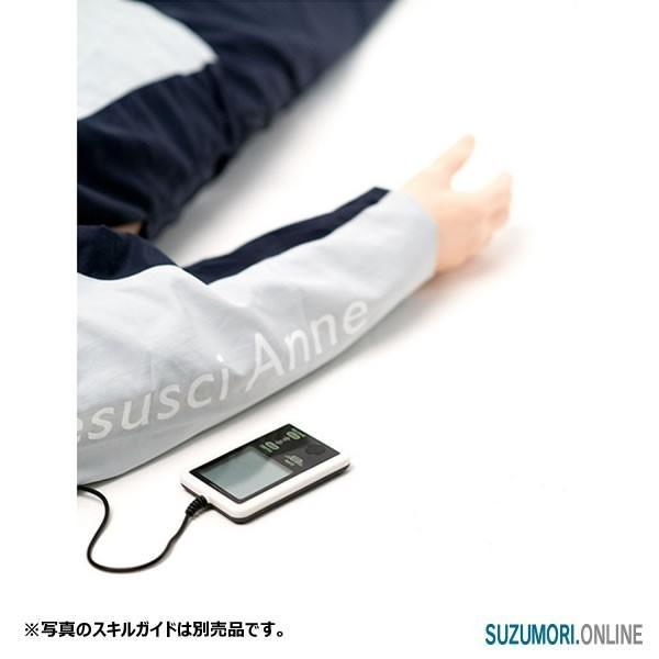 レールダル AED レサシアン with QCPR 全身 CPRトレーニング laerdal|suzumori|03