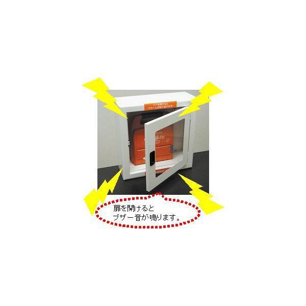 AED収納ボックス 22084 【壁掛け・壁面設置タイプ】|suzumori|02