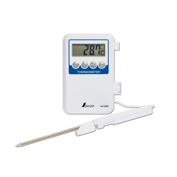防水デジタル温度計 73080 防水(IPX7)オートパワーオフ ホールド アラーム機能 66×25×103mm 105g