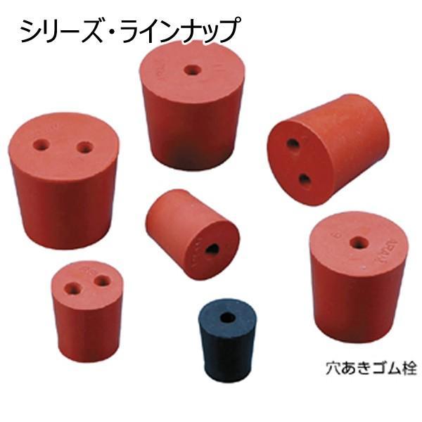 ゴム栓 穴あき 1穴 No.5 赤色 6mmφ|suzumori