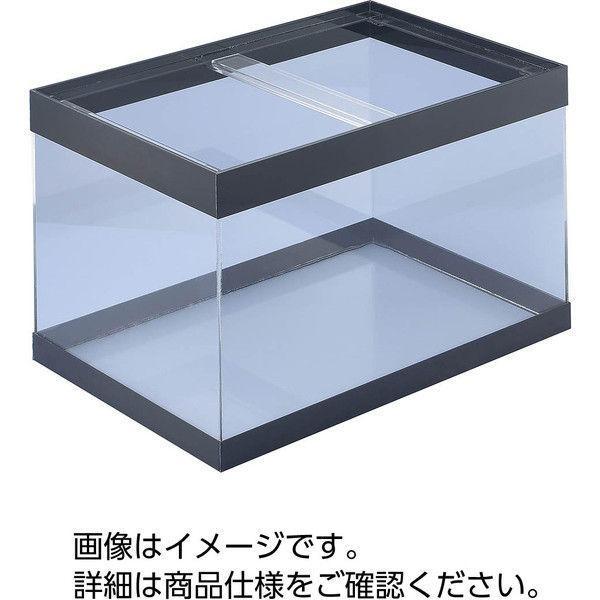 アクリル水槽 AS-90 サイズ 900x450x450mm