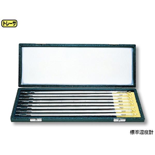 標準 温度計 棒状 8本セット 箱入 メーカー検査表付