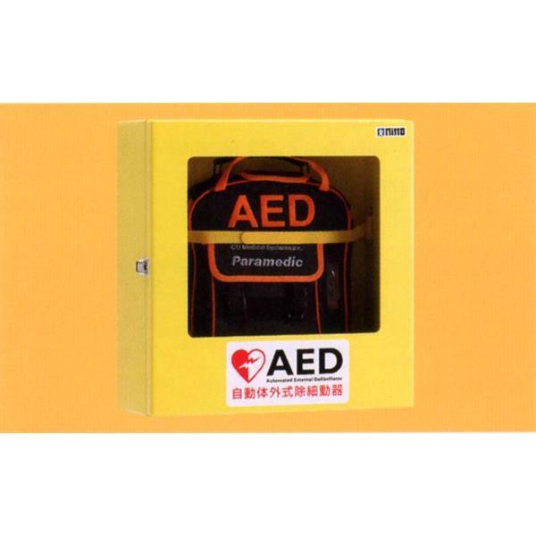 【在庫限り】 木製(木質合板仕様) AED収納ボックス イエロー 4302-632 【壁掛け・壁面設置タイプ】 AED-K suzumori 02