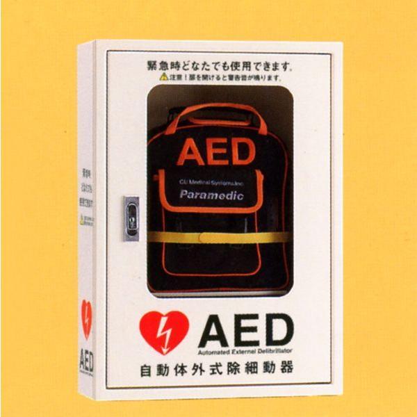 AED収納ボックス 4302-654 【壁掛け・壁面設置タイプ】|suzumori