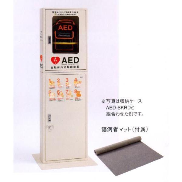 AED収納ボックス 4302-654STD 【スタンドタイプ】 suzumori