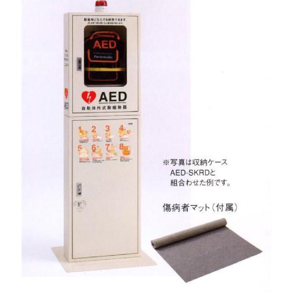 AED収納ボックス 4302-655STD 【スタンドタイプ】|suzumori