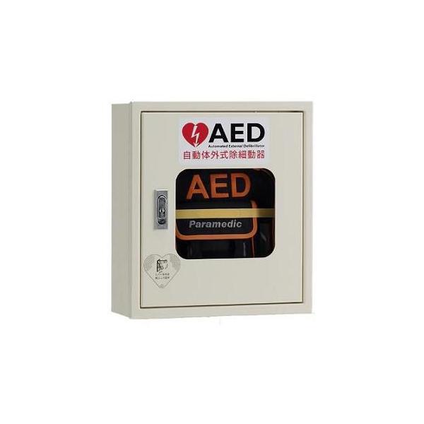 AED収納ボックス 4302-657 【壁掛け・壁面設置タイプ】|suzumori