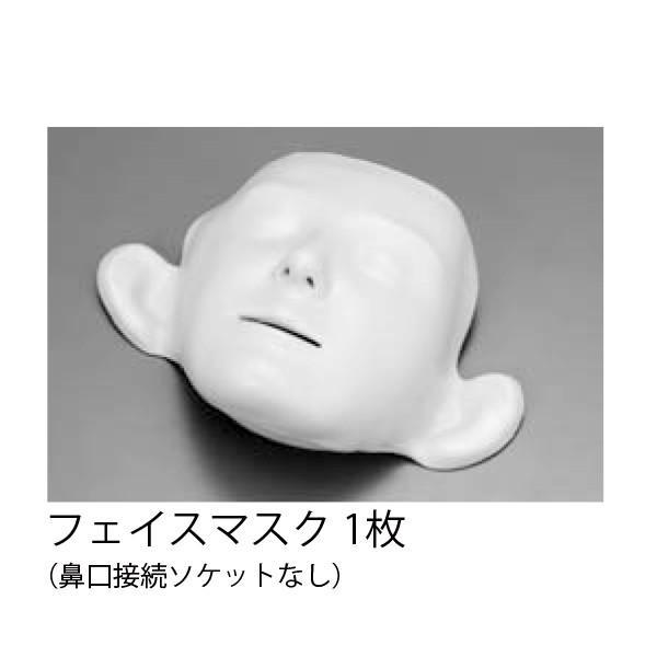 JAMY-P専用 フェイスマスク 1枚 顔表皮 交換用部品 ※鼻口接続ソケットは含みません|suzumori