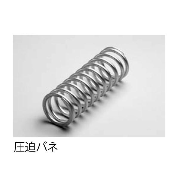 JAMY-P専用 圧迫バネ 交換用部品 スプリング suzumori