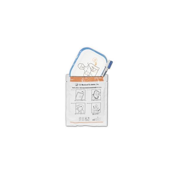 アイパッド iPAD NF 1200用 成人用 電極パッド 交換用 NF-OA05 CUメディカルシステム 150J|suzumori
