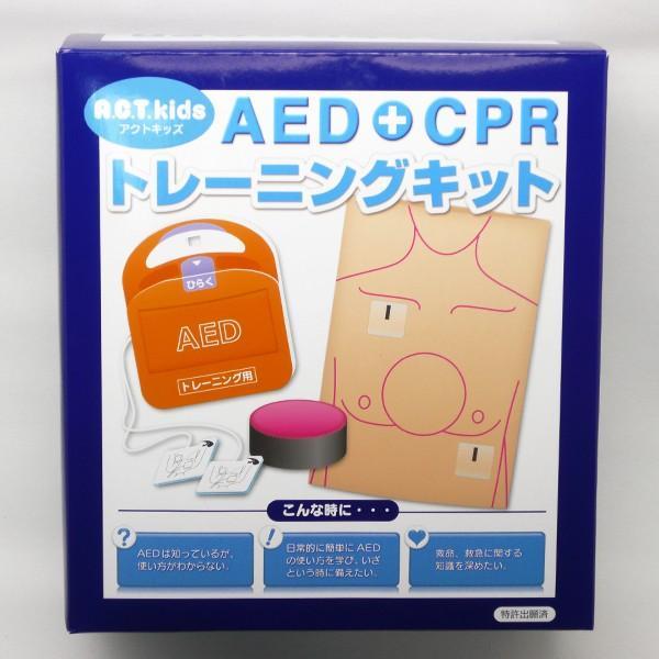 アクトキッズ AED+CPR トレーニングキット AEDトレーナー|suzumori|06