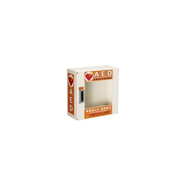 AED収納ボックス AED-KC クリーム色 【壁掛け・壁面設置タイプ】|suzumori