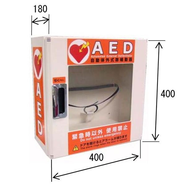 AED収納ボックス AED-KC クリーム色 【壁掛け・壁面設置タイプ】|suzumori|02