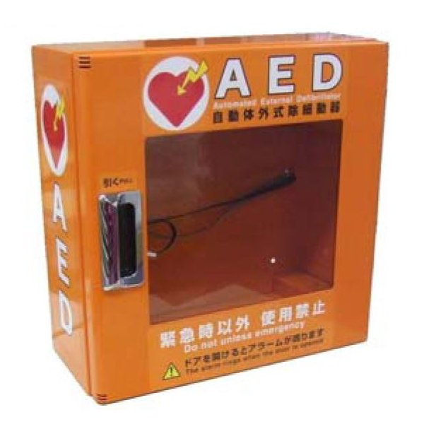 AED収納ボックス AED-KO オレンジ色 壁掛け 壁面設置タイプ|suzumori