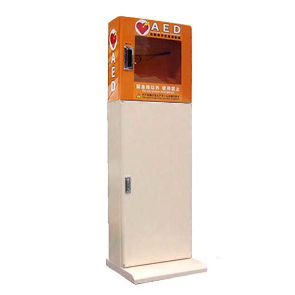 AED収納ボックス AED-KOJC【スタンドタイプ】 suzumori