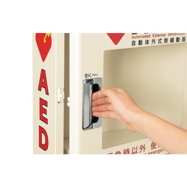 AED収納ボックス AED-KOJC【スタンドタイプ】 suzumori 02