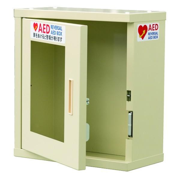 両開き 壁掛式 屋内型 AED収納ボックス AED110K 壁掛け 壁面設置タイプ|suzumori|02