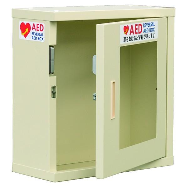 両開き 壁掛式 屋内型 AED収納ボックス AED110K 壁掛け 壁面設置タイプ|suzumori|03