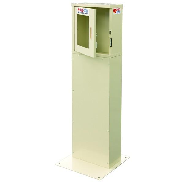 両開き 自立式 屋内型 AED収納ボックス AED110KB 【スタンドタイプ】|suzumori|03