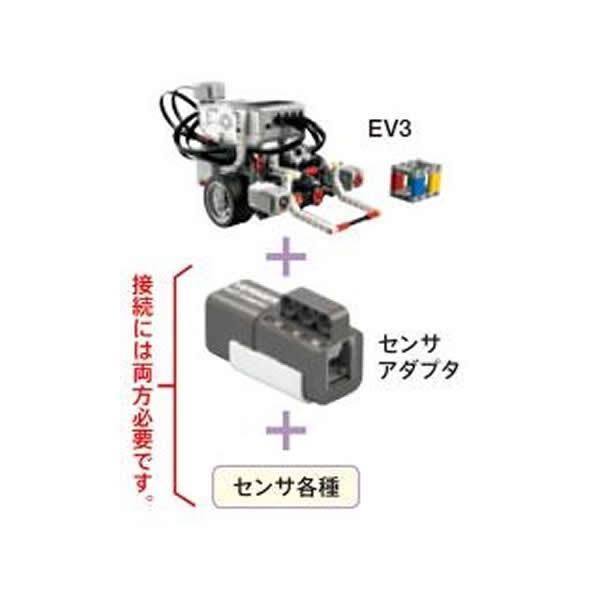 LEGO 教育版レゴ用 力センサ DFS-BTA(±50N)|suzumori|03