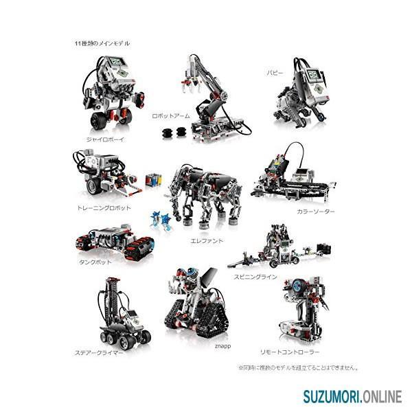 LEGO 教育版レゴ マインドストーム EV3 フルセット 学習カリキュラム付 国内正規品 suzumori 03