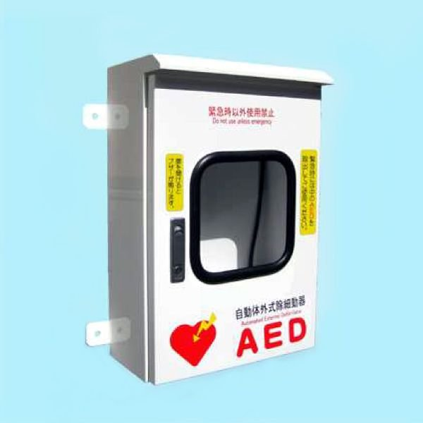 屋外用防水仕様 AED収納ボックス JYO-CN3B 電池式 【壁面設置タイプ】 ※受注生産品|suzumori