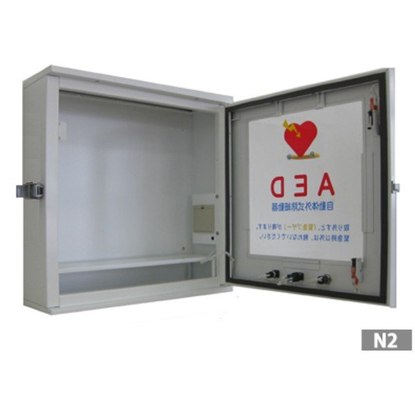 AED収納ボックス JYO-N2 【壁掛け・壁面設置タイプ】|suzumori|02