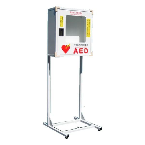 AED収納ボックス JYO-S4  パイプスタンドタイプ ※受注生産品 ※代引不可メーカー直送品|suzumori